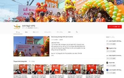Youtubeチャンネル Anh Ngữ VIPS
