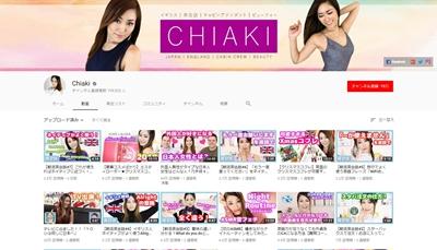 Youtubeチャンネル、Chiaki