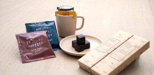ROKUMEI COFFEE5