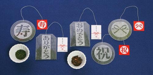 和茶倶楽部3